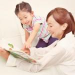 効果的な絵本読み聞かせのポイント~子どもの心を豊かにするために~