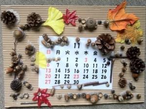 秋の写真たて(保育園工作)