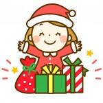 プレゼントに喜ぶ保育園児