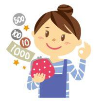 お金を管理する女性のイラスト