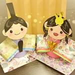 カワイイひな人形の作り方~紙コップでカンタン手づくり!~