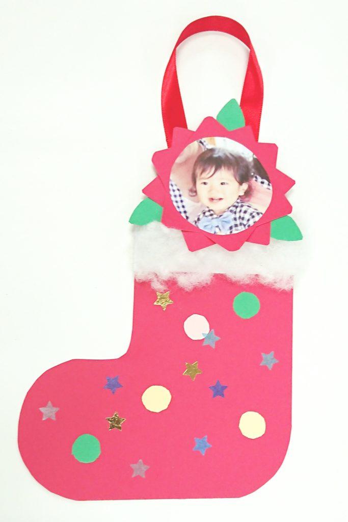 保育園のクリスマス会!制作・遊び・ことばかけ・イラストの