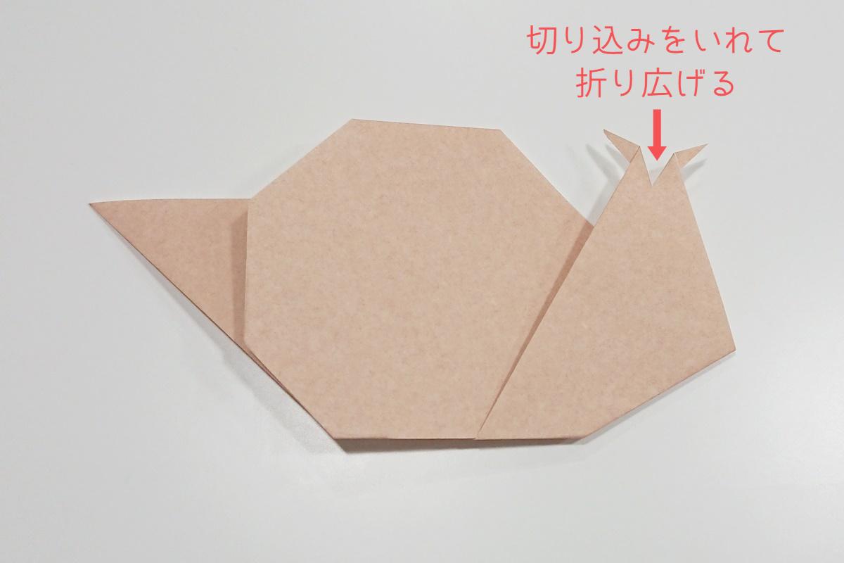 折り方6/かたつむり