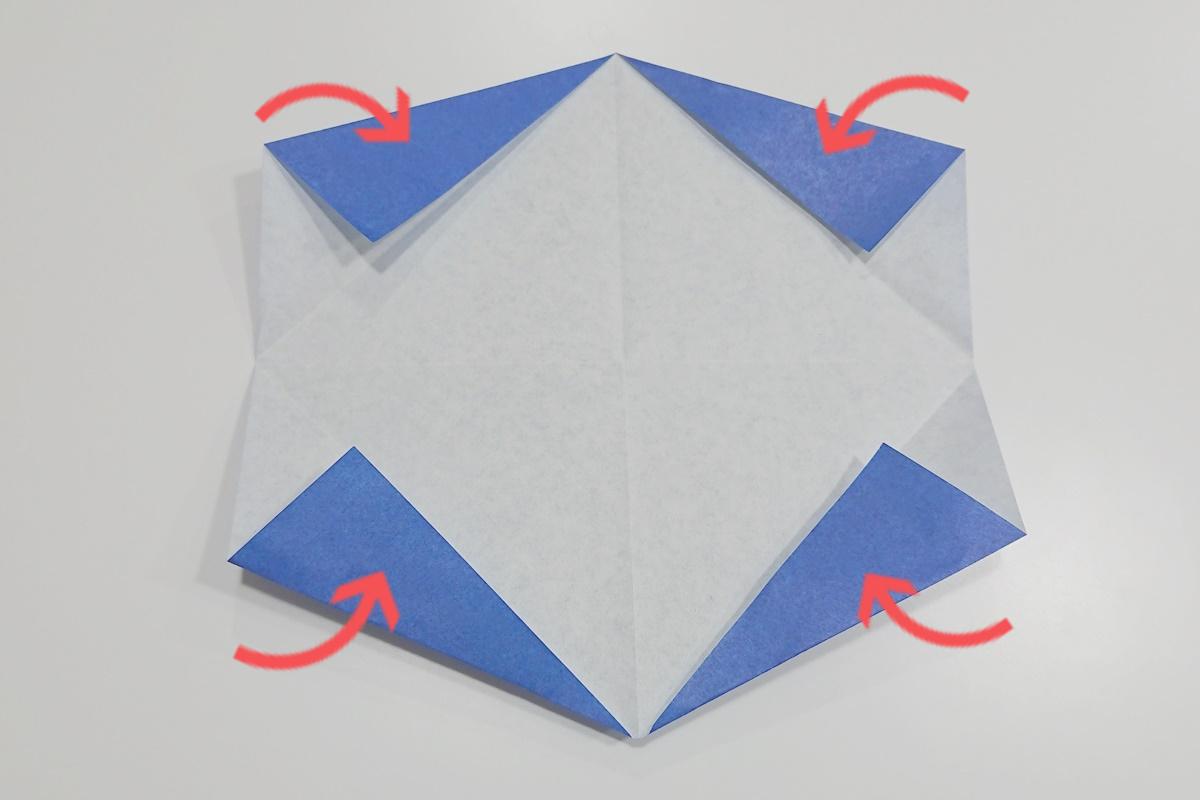 折り方4/傘