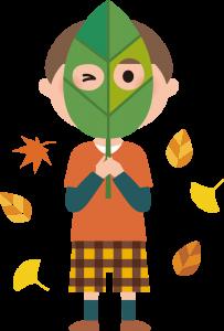 葉っぱのお面