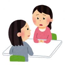 イラスト_相談