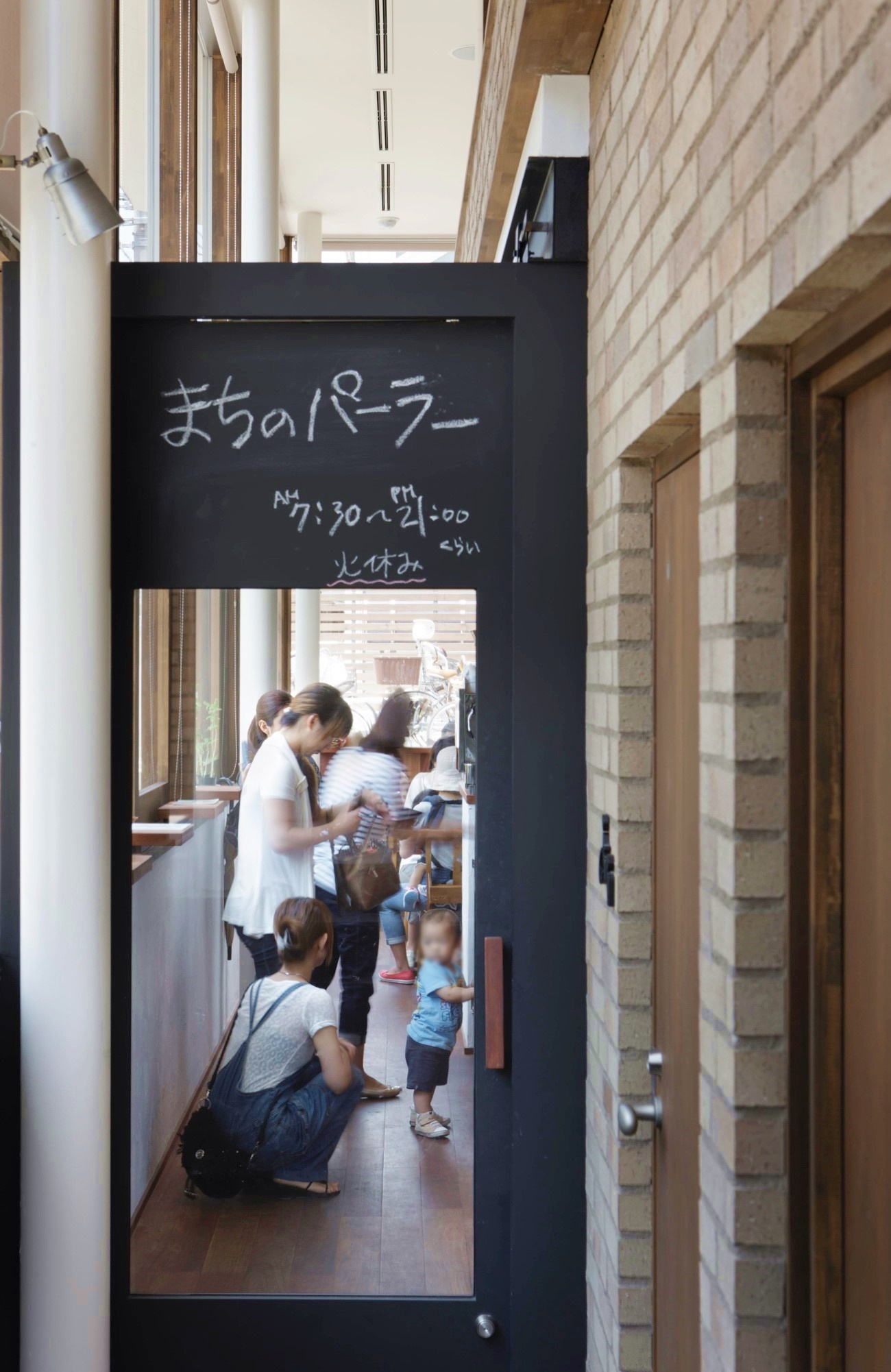 にぎわうまちのパーラー入口