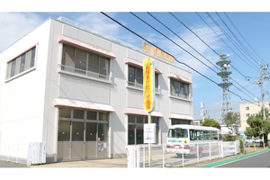 長野あけぼの幼稚園