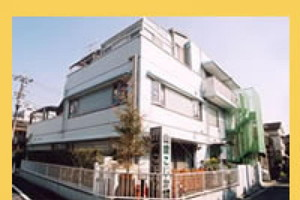 山崎こじか園
