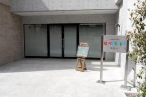 ほっぺるランド滝野川【テノ.コーポレーション】