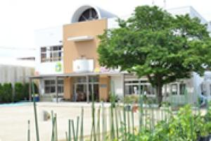 海田保育園