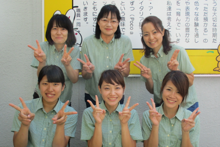 南桜井保育室ポコ・ア・ポコ