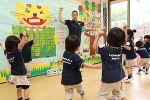 キンダーキッズ インターナショナルスクール 堺校