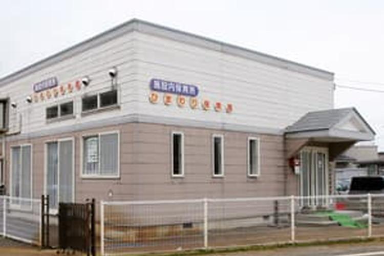 ひまわり保育園(長岡市)
