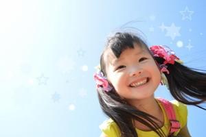 白井幼稚園