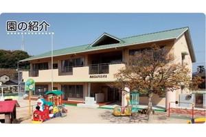長浜保育園