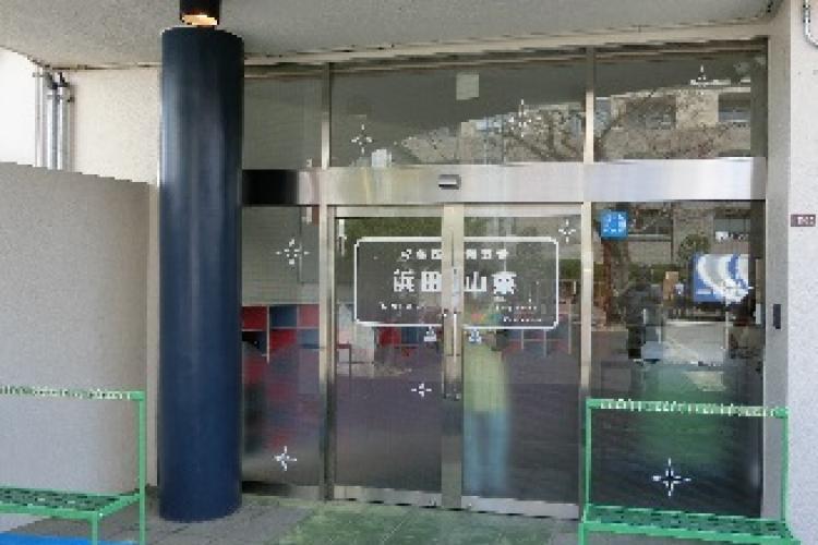 杉並区保育室 浜田山東 ピノキオ幼児舎