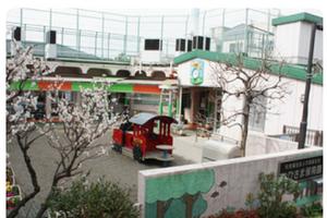 おひさま保育園(大田区)
