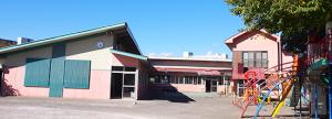 国立文化幼稚園