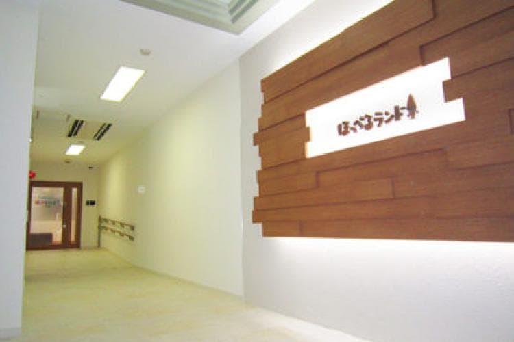 ほっぺるランド東陽町【テノ.コーポレーション】