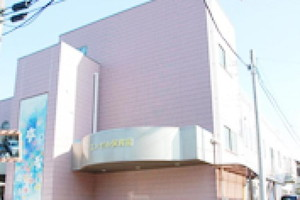 エンゼル保育園(さいたま市浦和区)