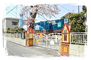 多摩文化保育園