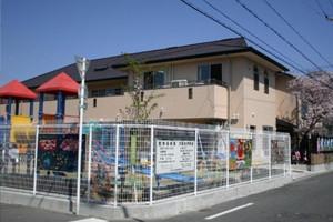 聖浄保育園