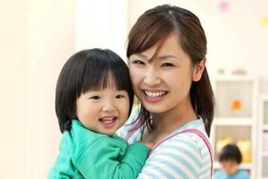 社会福祉法人三秀會 いらか保育園【アイグラン】