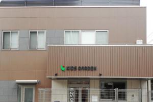 キッズガーデン横浜磯子
