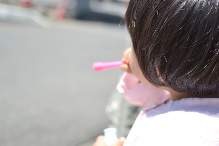 鶴見乳幼児福祉センター保育園