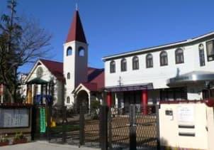 西新井教会保育園