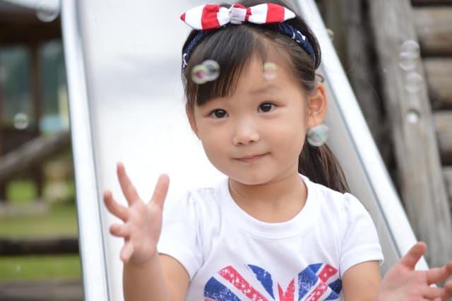社会福祉法人鶴見乳幼児福祉センター保育園 入船の森保育園