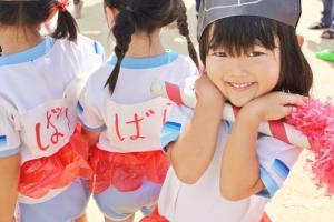 久米幼稚園