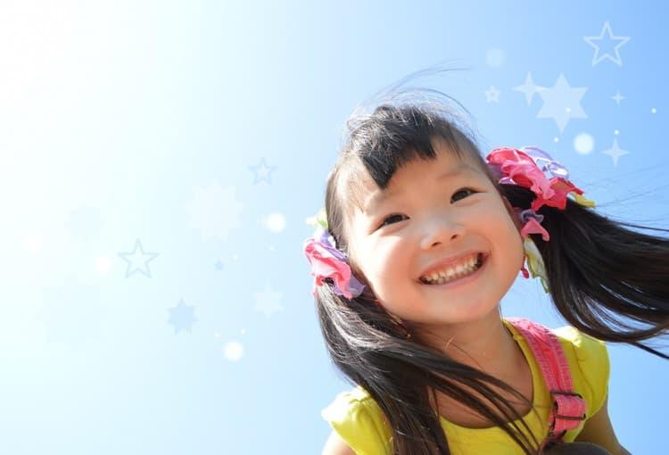 太陽幼稚園(宇都宮市)