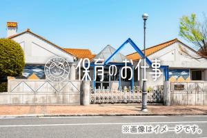 うぐす保育園 川口戸塚