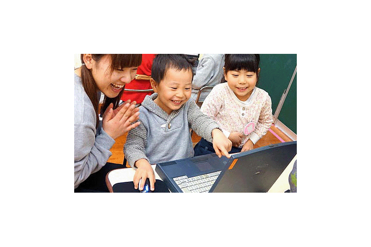 星ヶ峯幼稚園