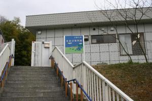 大阪大学まきば保育園