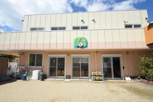 第二自然保育園