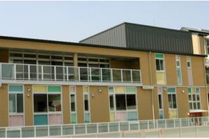玉川学園保育園