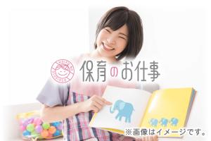 コペルプラス 都賀(仮称)【2021年11月開所予定】
