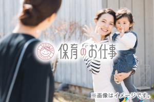 【2022年4月開園】あゆみの森保育園(仮称)