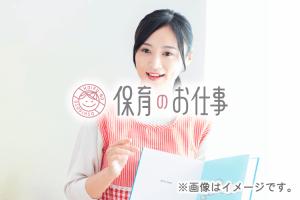 本町敬愛保育園(仮称)【2022年4月開園】